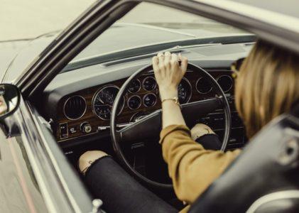 כיצד להוזיל את עלויות ביטוח הרכב?